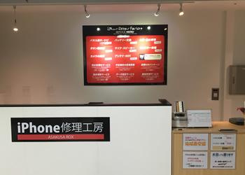 浅草ROX店