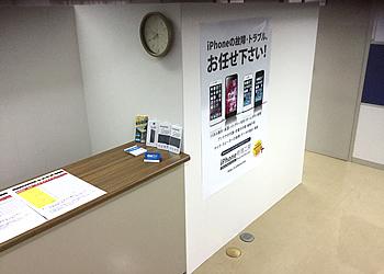 福岡太宰府店