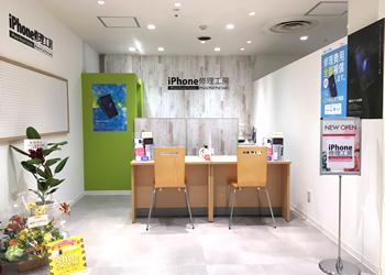 熊本パルコ店