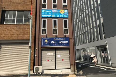 名古屋駅西口店