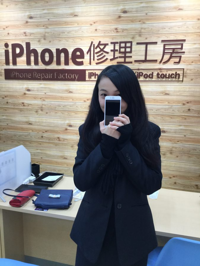 ぼい様 iPhone7