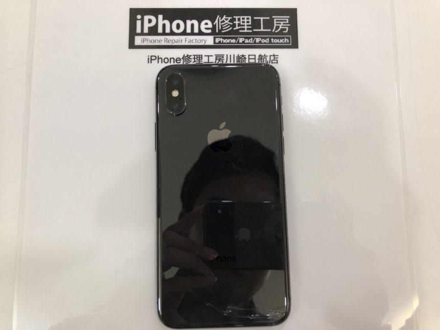 iPhoxneX修理