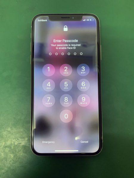 20-0408-4iPhone修理大宮