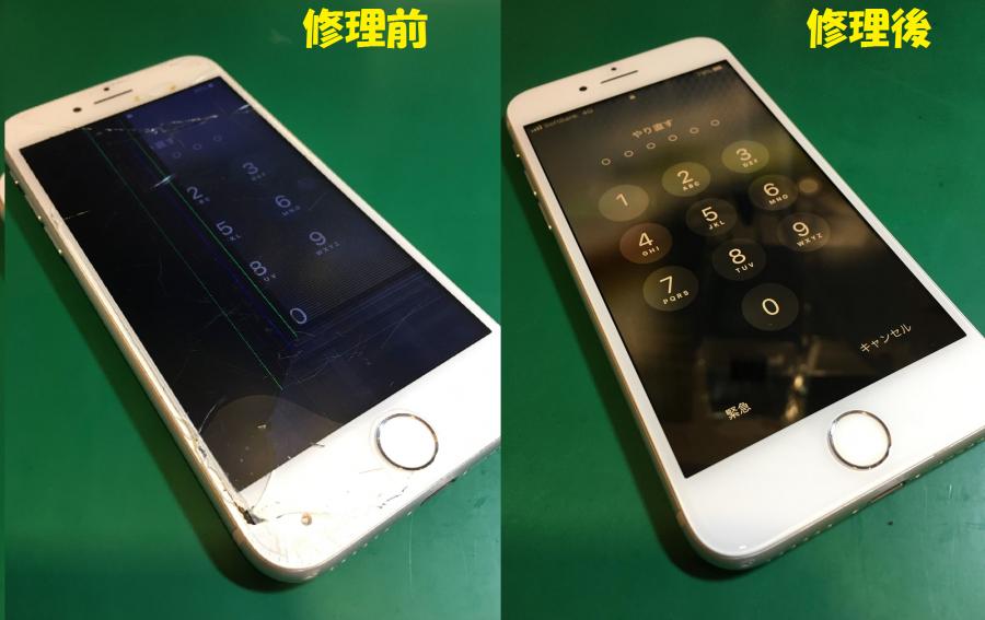 iPhone7液晶・ガラス破損