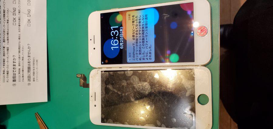 【荻窪タウンセブン店】お子様ご利用のiPhoneも!