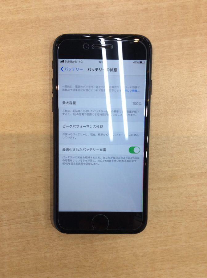 秋葉原店【A.T様】足立区からご来店 iphone7 バッテリー交換