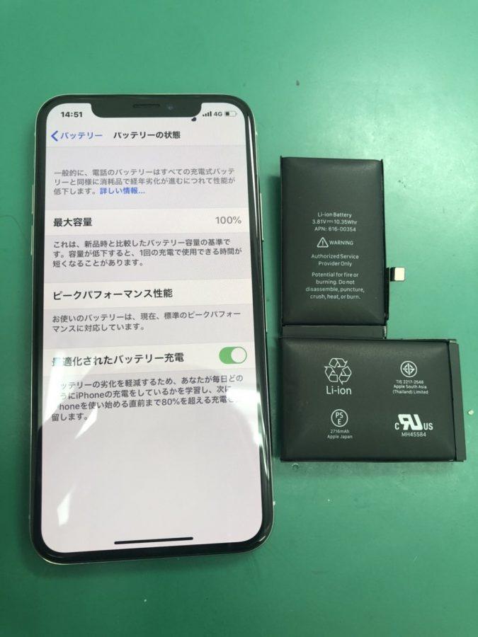 iPhoneX バッテリー交換承りました。