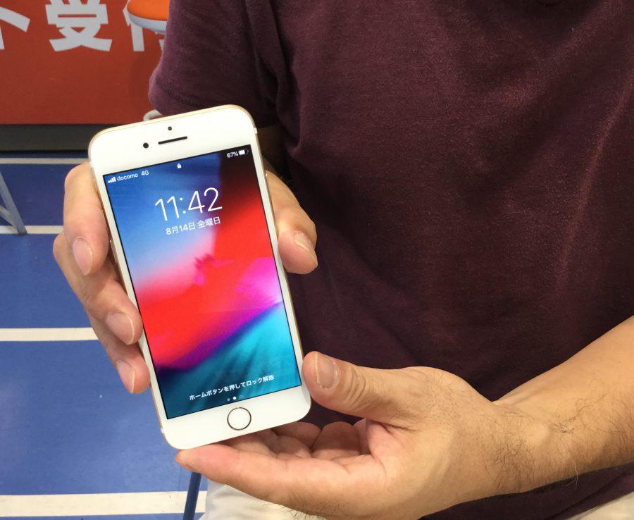 秋葉原店【K.I様】長野県 松本市からご来店 iPhone7 画面割れ修理