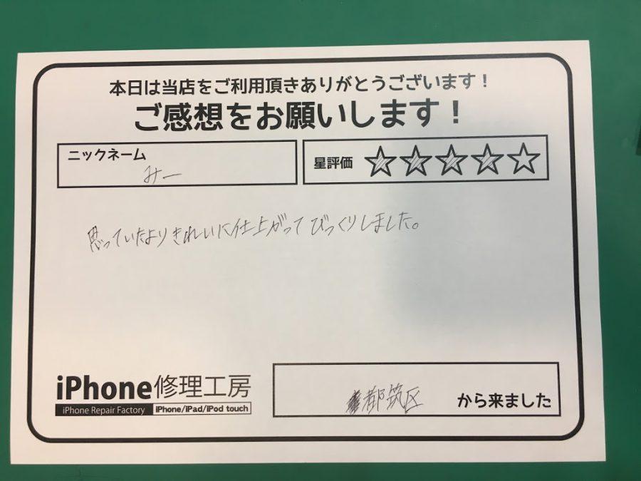 iphone8の画面交換でご来店のお客様