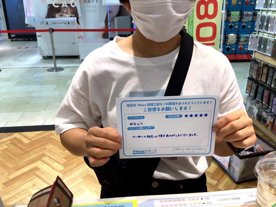 【iPhone修理工房八王子オクトーレ店iPhone8の画面修理でお越しのお客様】