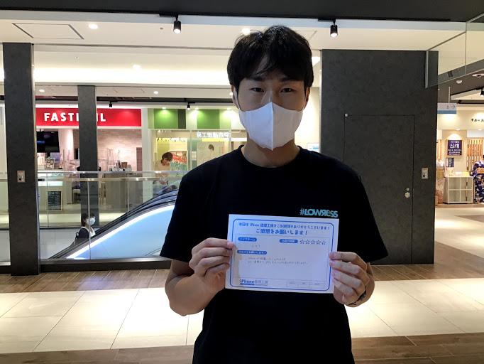 iPhone修理工房二俣川店/iPhone8の画面交換のお客様からいただいた口コミ