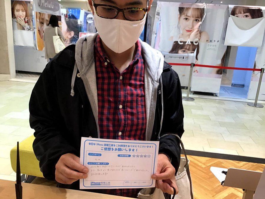 iPhone修理工房八王子オクトーレ店/iPhone8の画面交換のお客様からの口コミ