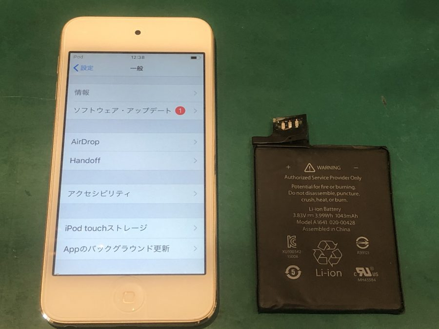 ipodTouch6 電池交換