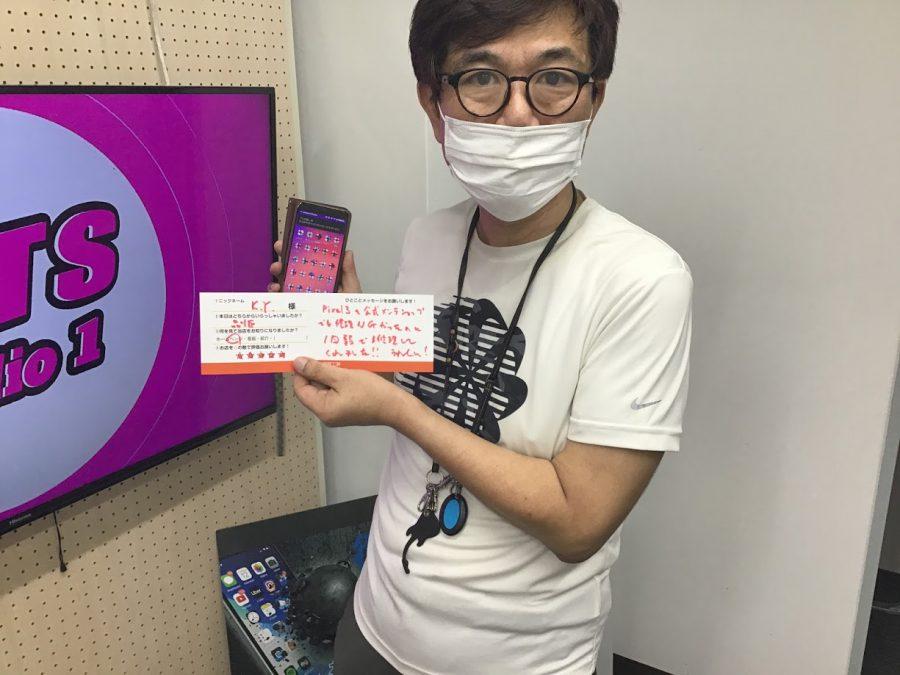 iPhone修理工房神田店/Google Pixel3の画面修理のお客様から頂いた口コミ